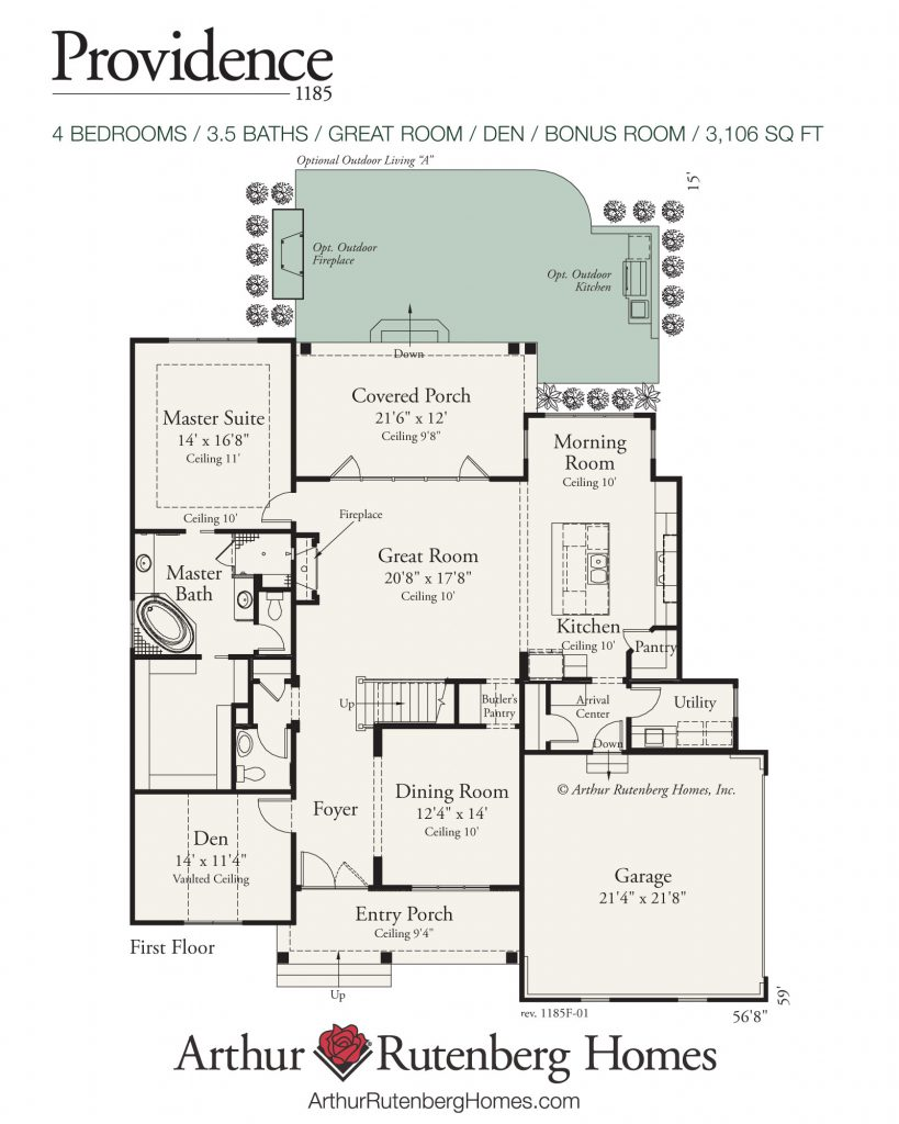 Providence 1185 Home Plan - First Floor